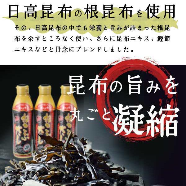ねこぶだし 500ml×6本 梅沢富美男さん絶賛!  レシピ付き|umaimonoichi|05