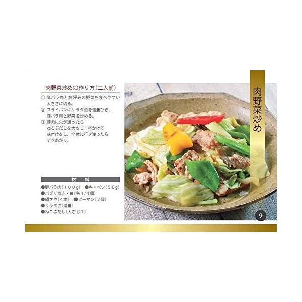 ねこぶだし 500ml×6本 梅沢富美男さん絶賛!  レシピ付き|umaimonoichi|06