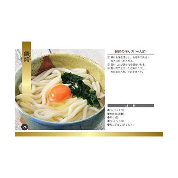 ねこぶだし 500ml×6本 梅沢富美男さん絶賛!  レシピ付き|umaimonoichi|07