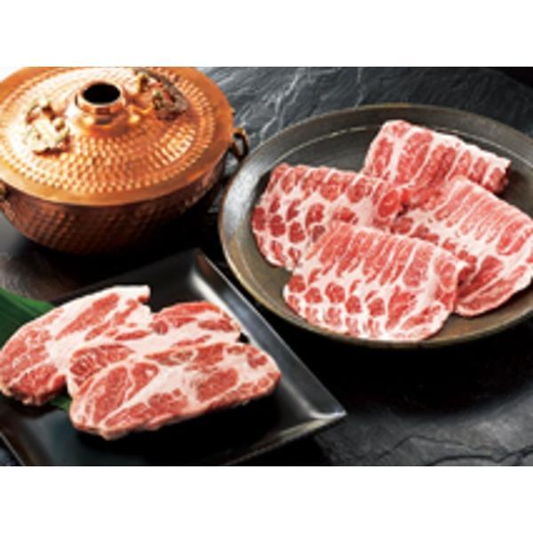 うまい村セレクト イベリコ豚ステーキ&しゃぶしゃぶセット(ベジョータ)(冷凍)【C002】