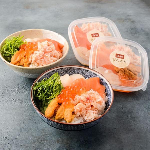 うまい村セレクト 海鮮丼の具 60g×4 (冷凍)【C008】