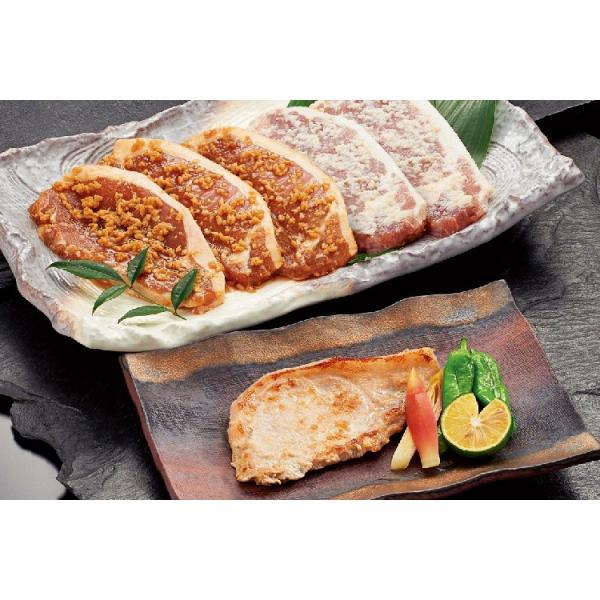 うまい村セレクト 国産豚 ロース味漬け2種詰合せ (冷凍)【C003】