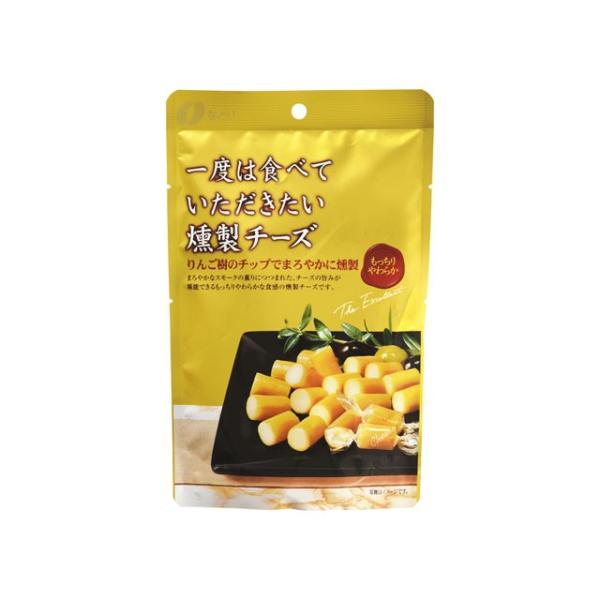 うまい村デイリー なとり 一度は食べていただきたい燻製チーズ 64g x5|umaimura