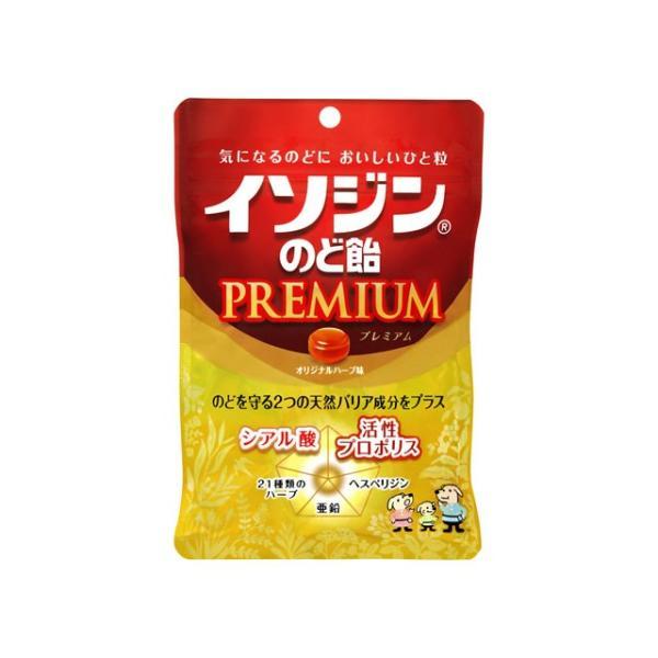 うまい村デイリー 味覚糖 イソジンのど飴 プレミアム オリジナルハーブ 70g x6|umaimura
