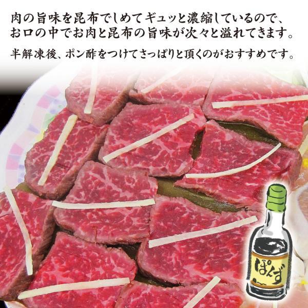 グランマルシェタケダ 氷見和牛昆布〆ローストビーフ風 約100g|umaimura|02