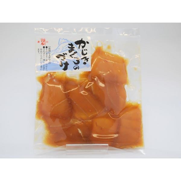 カネツル砂子商店 づけ魚2種×2パック 【冷凍】・かじきまぐろのづけ・ふくらぎのづけ|umaimura|05