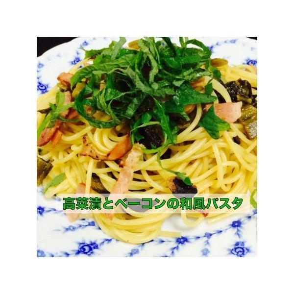 くまモンの高菜漬 180g うまもん 八百屋甚兵衛|umamon|03
