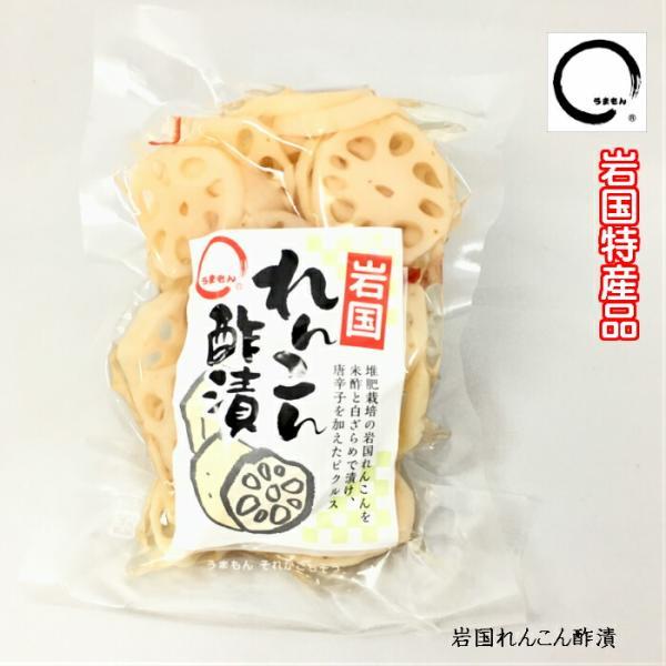 三度漬白菜 萩の塩 200g うまもん 八百屋甚兵衛|umamon