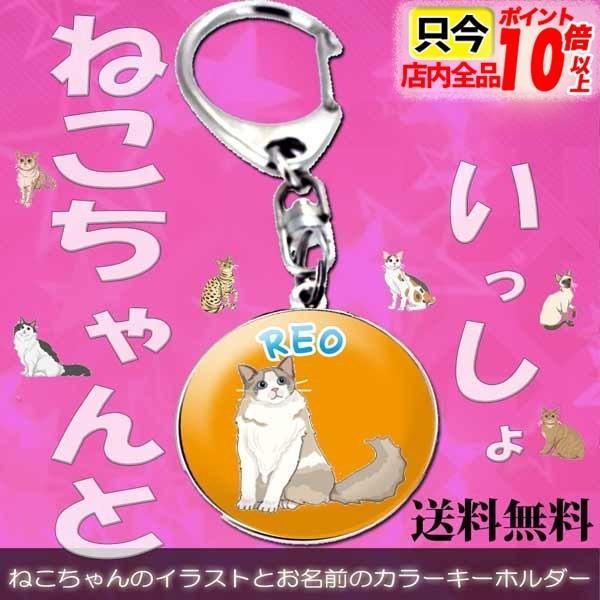 キーホルダー おしゃれ 製作 作製 制作 作成 猫 イラスト Buyee Buyee Japanese Proxy Service Buy From Japan Bot Online