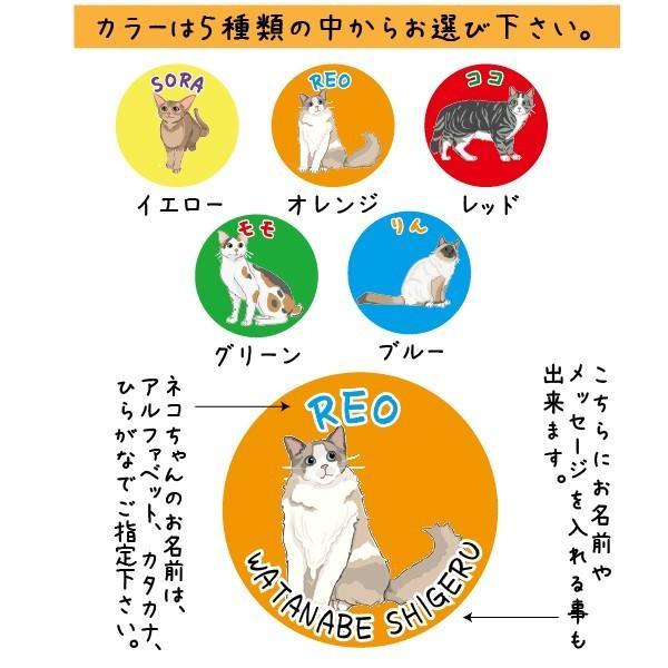 キーホルダー おしゃれ 製作 作製 制作 作成 猫 イラスト Buyee Buyee 日本の通販商品 オークションの代理入札 代理購入