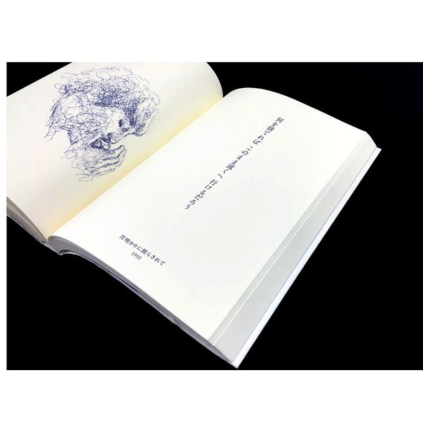 『LYRIC IS POEM 山崎まさよし×永本 冬森 音のない山崎まさよし20年間のことば 』ART BOOK【蔦屋書店限定】 umd-tsutayabooks 05
