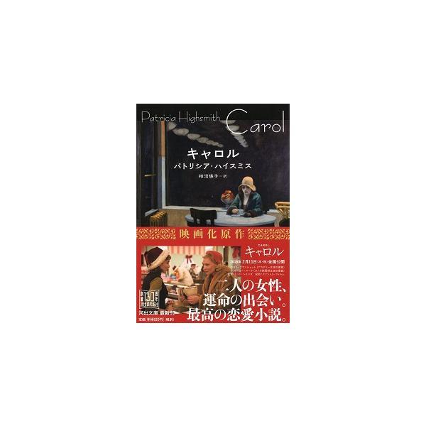 キャロル|umd-tsutayabooks