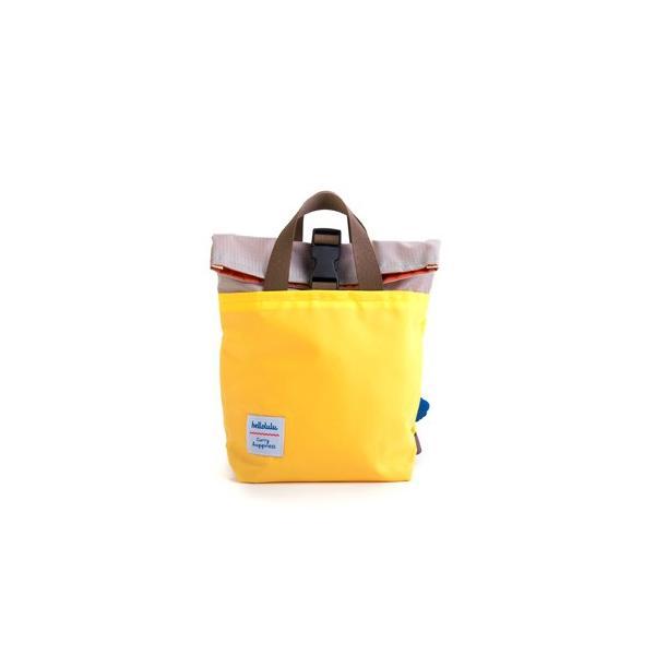 【ギフト】 Hellolulu ハロルル キッズ リュック JAZPER 05 Grey/Yellow  2WAYリュックサック umd-tsutayabooks
