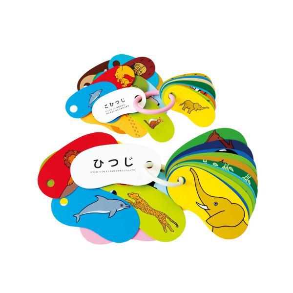リングカード・おやこ 絵:ならむらさちこ 戸田デザイン研究室|umd-tsutayabooks|02