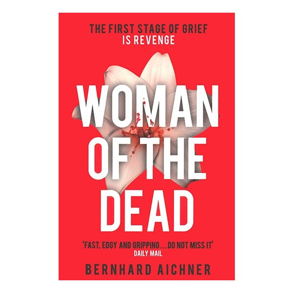 Woman of the dead|umd-tsutayabooks