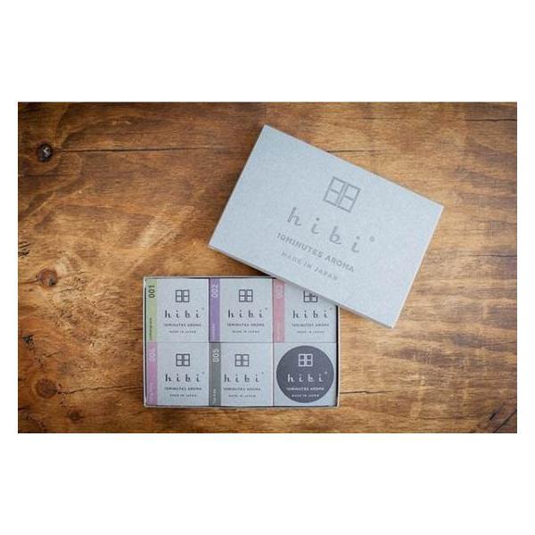 着火具がなくても使えるお香スティック hibi 5つの香りギフトボックス (8本入り×5 専用マット付)|umd-tsutayabooks