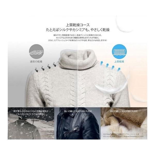 期間限定!ポイント10倍 LGエレクトロニクス(スタイラー ブラック)/S3BERB|umd-tsutayabooks|12