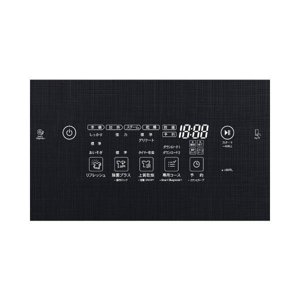 期間限定!ポイント10倍 LGエレクトロニクス(スタイラー ブラック)/S3BERB|umd-tsutayabooks|04