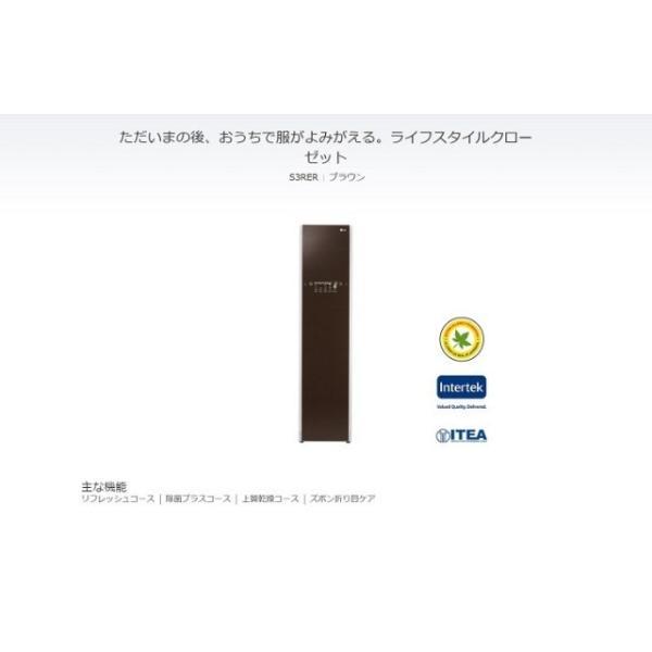 期間限定!ポイント10倍 LGエレクトロニクス(スタイラー ブラック)/S3BERB|umd-tsutayabooks|06