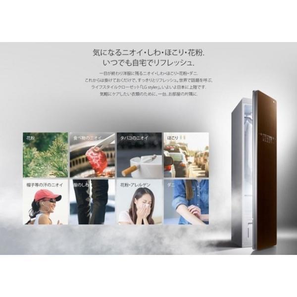 期間限定!ポイント10倍 LGエレクトロニクス(スタイラー ブラック)/S3BERB|umd-tsutayabooks|07