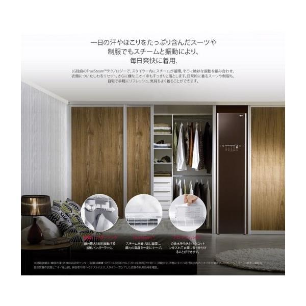 期間限定!ポイント10倍 LGエレクトロニクス(スタイラー ブラック)/S3BERB|umd-tsutayabooks|08