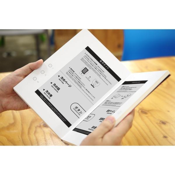 【期間限定!!】 全巻一冊デバイス本体  ※本体のみ。作品が収録されたコンテンツカセットを別途ご購入ください。|umd-tsutayabooks|02