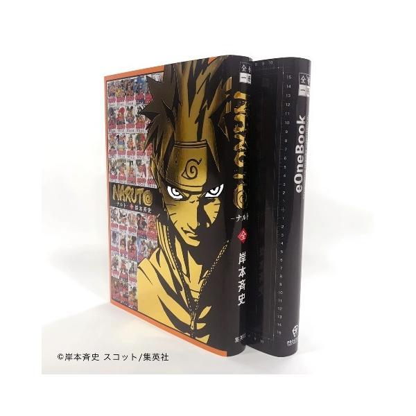 数量限定セット「NARUTO -ナルト-」+全巻一冊デバイス本体 同梱パッケージ umd-tsutayabooks 02
