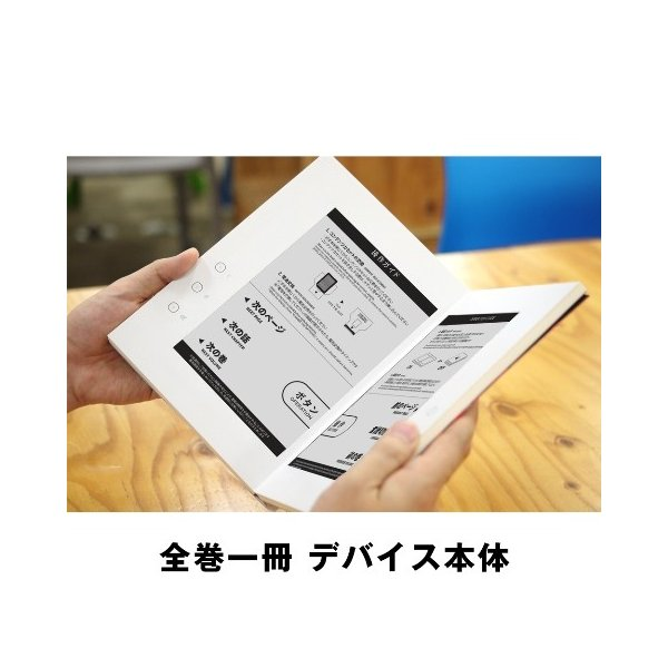 数量限定セット「NARUTO -ナルト-」+全巻一冊デバイス本体 同梱パッケージ umd-tsutayabooks 03