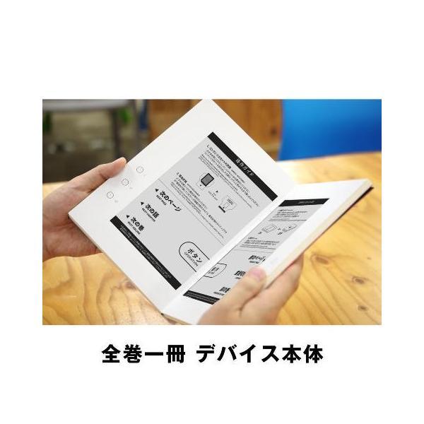 全巻一冊 「ジパング」+全巻一冊デバイス本体 同梱パッケージ 出版社: 講談社 著者: かわぐちかいじ|umd-tsutayabooks|03