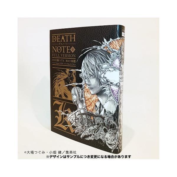 全巻一冊 「DEATH NOTE」原作:大場つぐみ 漫画:小畑 健 ※デバイス本体は別売りです|umd-tsutayabooks|02