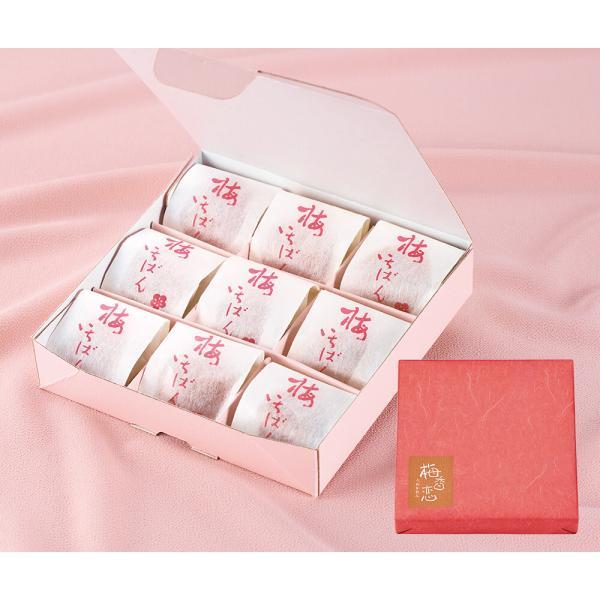 梅香恋 黄金漬 6粒入 ume1