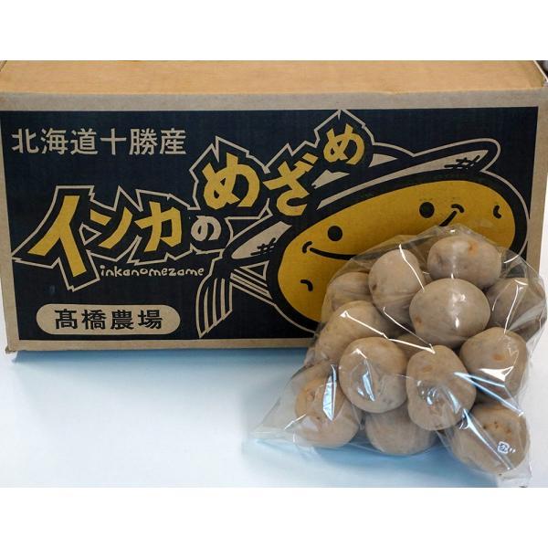 北海道 十勝産 インカのめざめ 越冬熟成 じゃがいも 芋 SSサイズ 約10kg 常温|umeebeccyasannriku|03