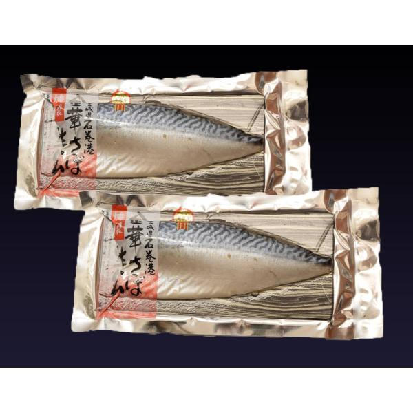 お中元 御中元 ギフト 送料無料 さば サバ 鯖 金華さば ブランド鯖 金華さばをとことん堪能セット 冷凍 |umeebeccyasannriku|13