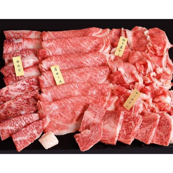 牛 牛肉 ギフト 送料無料 サーロイン A5 黒毛和牛 仙台牛 特選4種セット 総重量1kg 冷凍|umeebeccyasannriku|02