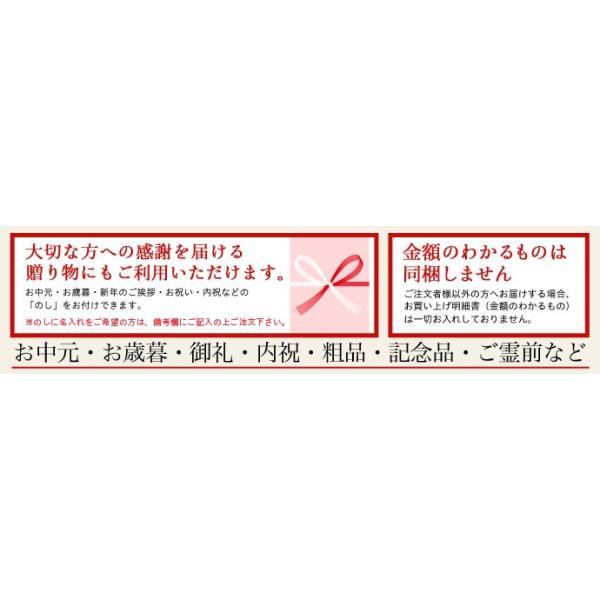 ギフト お歳暮 かも 鴨 カモ 愛知県産 あいち鴨鍋セット 3〜4人前(鴨胸肉70g×4P、つくね10個、ガラミンチ500g、鍋専用タレ200g、おまけで鴨脂)冷凍|umeebeccyasannriku|10