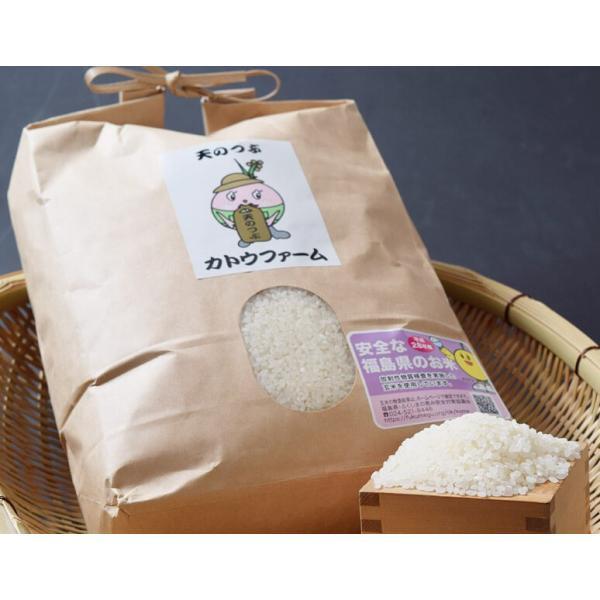 米 福島県産 精米 カトウファーム 天のつぶ 5kg|umeebeccyasannriku|02