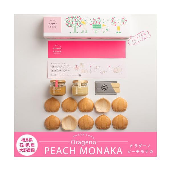 ギフト スイーツ モナカ ORAGENO PEACH MONAKA 1箱 産地直送 常温|umeebeccyasannriku