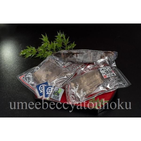 ブリとカツオの藁焼きセット(鰤:約250g×2、鰹:約350g×1、土佐の天日塩、ポン酢)※冷凍|umeebeccyasannriku|02