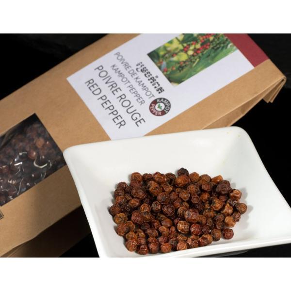 カンポットペッパー 赤粒胡椒 50g カンボジア産 ※常温 送料無料 ネコポス|umeebeccyasannriku