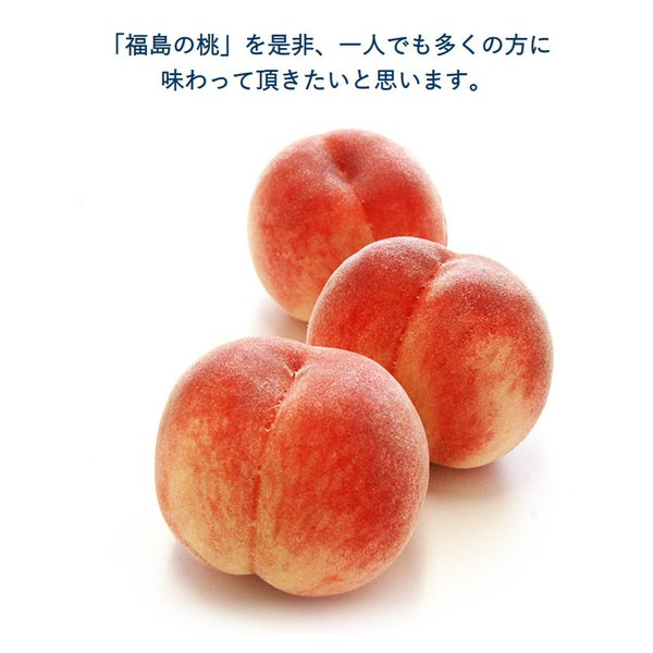 桃 果物 もも 詰め合わせ 福島県産 伊達の桃 蜜姫 みつひめ 約2kg 6〜8玉 送料無料 産地直送|umeebeccyasannriku|07