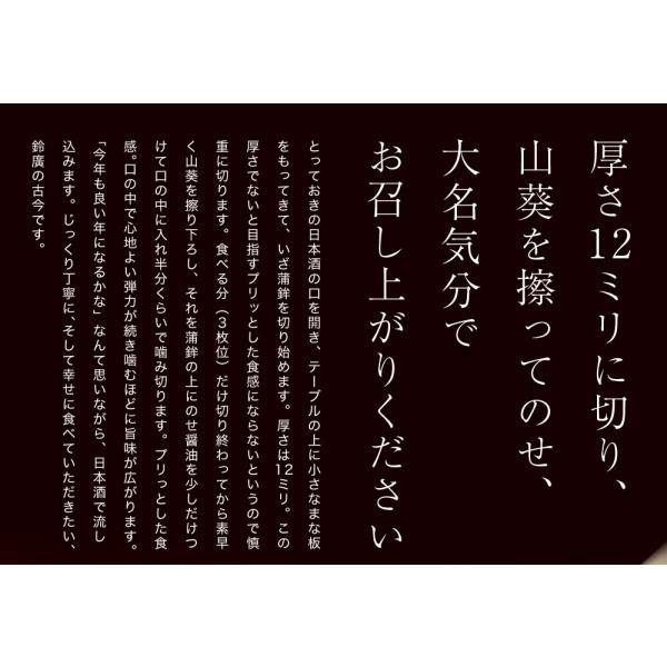 鈴廣かまぼこ 超特選品 「古今(紅と白)」280g(各1本) ※冷蔵|umeebeccyasannriku|11