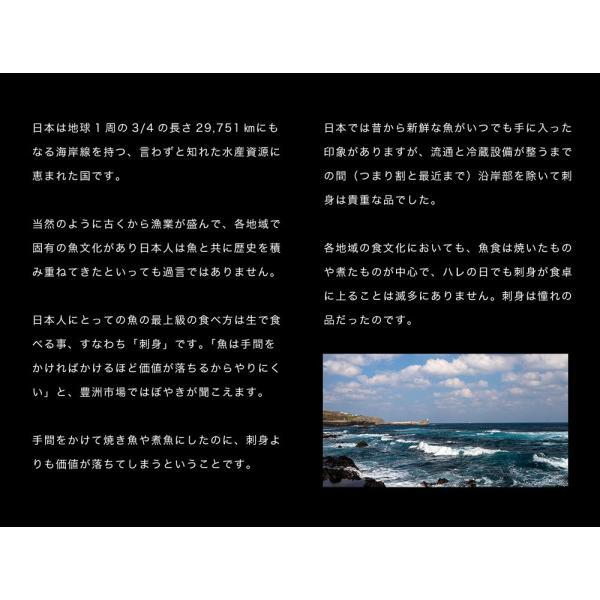 鈴廣かまぼこ 超特選品 「古今(紅と白)」280g(各1本) ※冷蔵|umeebeccyasannriku|04