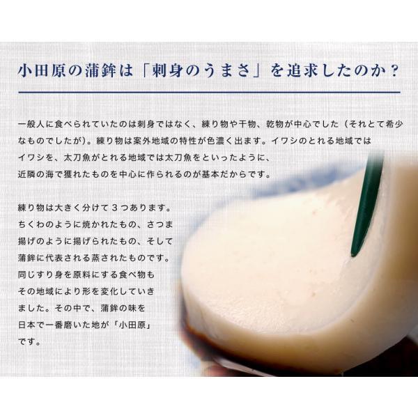 鈴廣かまぼこ 超特選品 「古今(紅と白)」280g(各1本) ※冷蔵|umeebeccyasannriku|05
