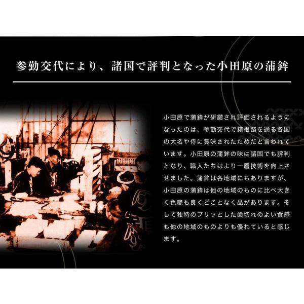 鈴廣かまぼこ 超特選品 「古今(紅と白)」280g(各1本) ※冷蔵|umeebeccyasannriku|06