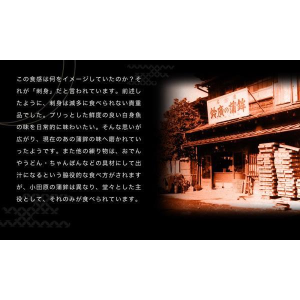 鈴廣かまぼこ 超特選品 「古今(紅と白)」280g(各1本) ※冷蔵|umeebeccyasannriku|07