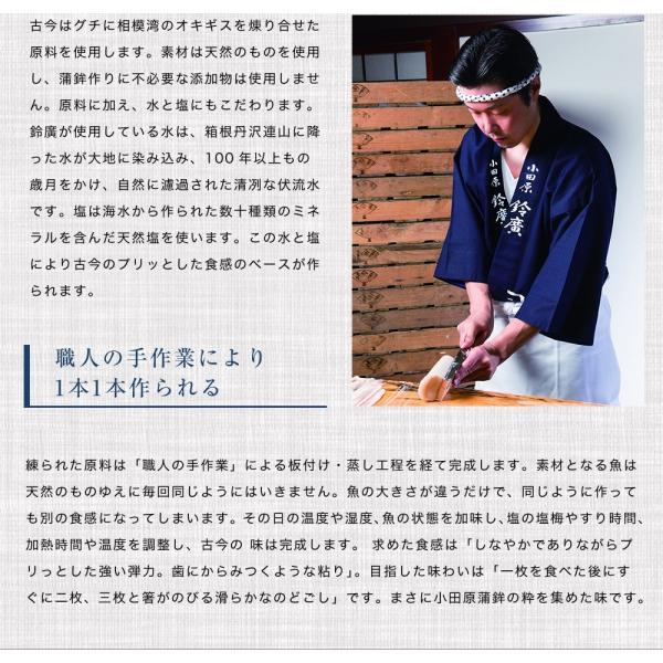 鈴廣かまぼこ 超特選品 「古今(紅と白)」280g(各1本) ※冷蔵|umeebeccyasannriku|10