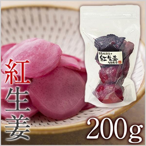 紅生姜 200g umeyano