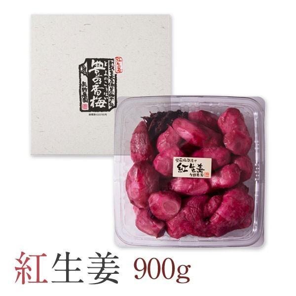 紅生姜 900g|umeyano|02