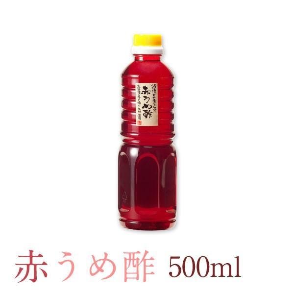 赤うめ酢500ml|umeyano|02