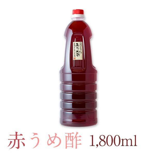 赤うめ酢1,800ml|umeyano|02